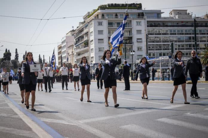 Μαθητική παρέλαση Αθήνα - Κλειστοί δρόμοι & Πειραιά - 28η Οκτωβρίου