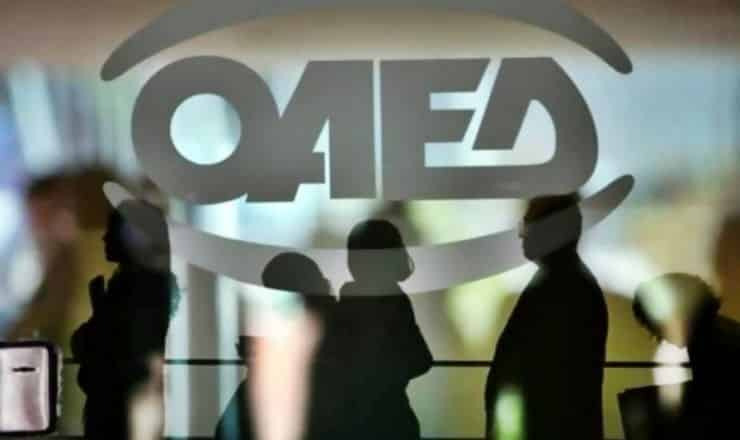 Επίδομα μακροχρόνια ανέργων ΟΑΕΔ: Δικαιούχοι Κοινωφελής Εργασία: