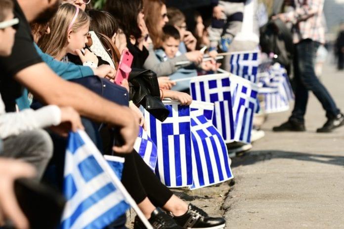 28η Οκτωβρίου: Πώς θα γιορταστεί σε γυμνάσια και λύκεια Στρατιωτική Παρέλαση ΤΕΛΟΣ για την 25η Μαρτίου - Ακυρώθηκε και η μαθητική παρέλαση - Θα «παρελάσει» τελικά μόνο ο Κορονοϊός 21 Νοεμβρίου Ημέρα Ενόπλων Δυνάμεων στην 80 ΑΔΤΕ - Κως 28η Οκτωβρίου - Παρέλαση Θεσσαλονίκης: Δηλώσεις ΥΕΘΑ και ΦΩΤΟ