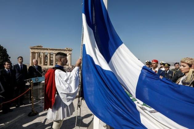 έπαρση σημαίας προεδρική Φρουρά Ακρόπολη