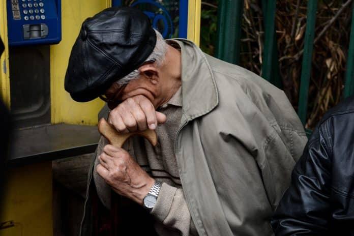 Αναδρομικά παλαιών συνταξιούχων: ΠΟΣΑ για ΙΚΑ ΟΑΕΕ ΔΕΚΟ ΝΑΤ Αναδρομικά παλαιών συνταξιούχων Ποσά ΣτΕ ΙΚΑ ΕΦΚΑ ΟΓΑ ΟΠΕΚΑ Επικουρικές Πληρωμή συντάξεων Μαρτίου 2020 Αναδρομικά συνταξιούχων Συντάξεις Δεκεμβρίου 2019 ΟΓΑ-ΙΚΑ-ΟΑΕΕ ΟΠΕΚΑ επίδομα παιδιού ΚΕA Συντάξεις: Αλλάζουν Ασφαλιστικό Εισφορές Επικουρικές - Αναδρομικά ΝΕΑ