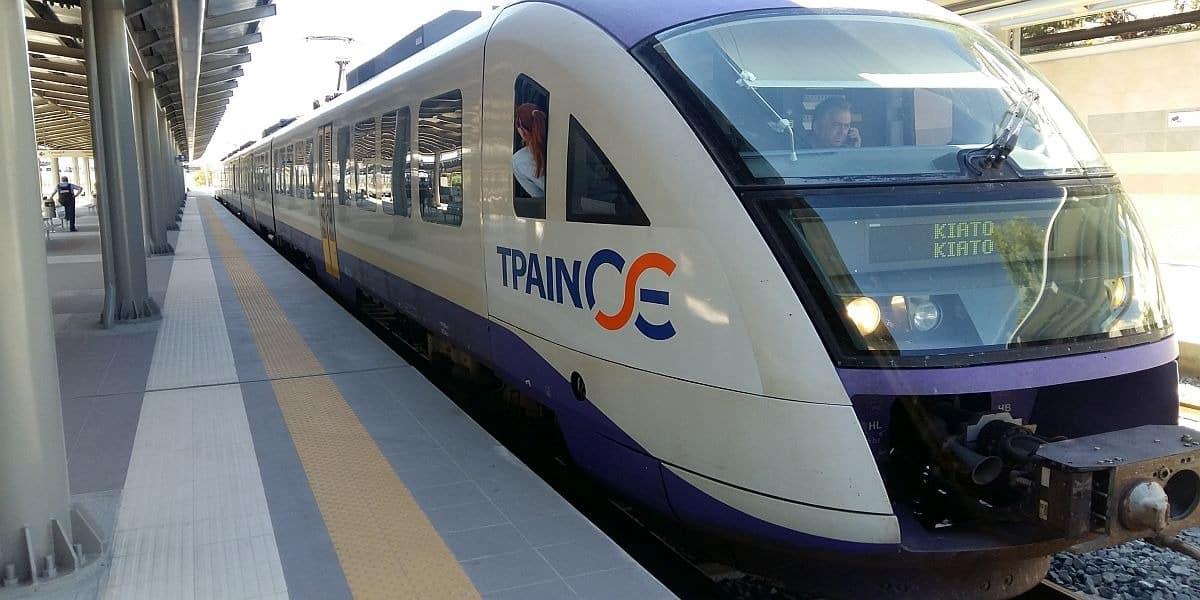 τερματικός σταθμός Προαστιακός - Χαλκίδα Απεργία Προαστιακός 8/10/2019: Κανονικά τα δρομολόγια Απεργία αύριο στα ΜΜΜ: Πώς θα κινηθούν Προαστιακός και τρένα