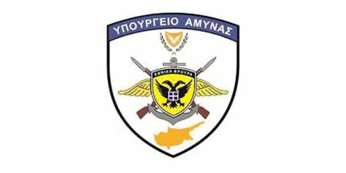 Στην Κύπρο ο ΥΠΑΜ Λιβάνου προσκεκλημένος του Σάββα Αγγελίδη