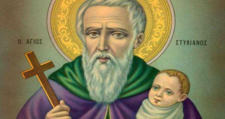 Αγία Αικατερίνη Εορτολόγιο 25, 26 Νοεμβρίου Ποιοι γιορτάζουν Γιορτή Άγιος Στυλιανός