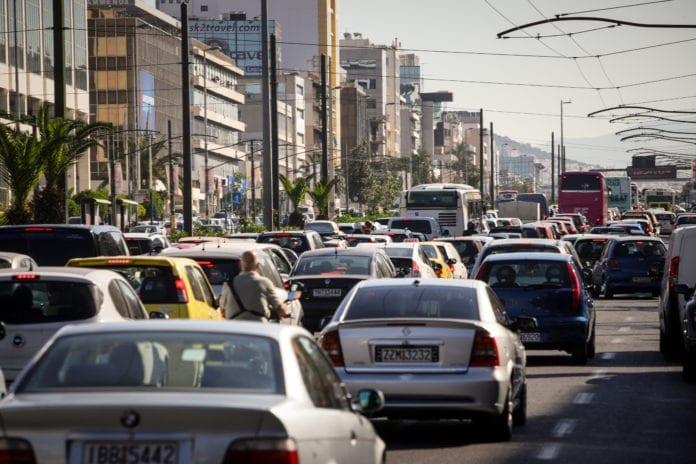 Κλειστοί δρόμοι 10/1 στην Αθήνα - Σύνταγμα - Κέντρο - Πανεπιστημίου Κλειστοί δρόμοι 10/1 Αθήνα Τέλη κυκλοφορίας 2020: Προθεσμία πληρωμής εκτύπωση και πρόστιμα Τέλη κυκλοφορίας: Έρχονται έως 15 Νοεμβρίου στο Taxisnet - Ποσά