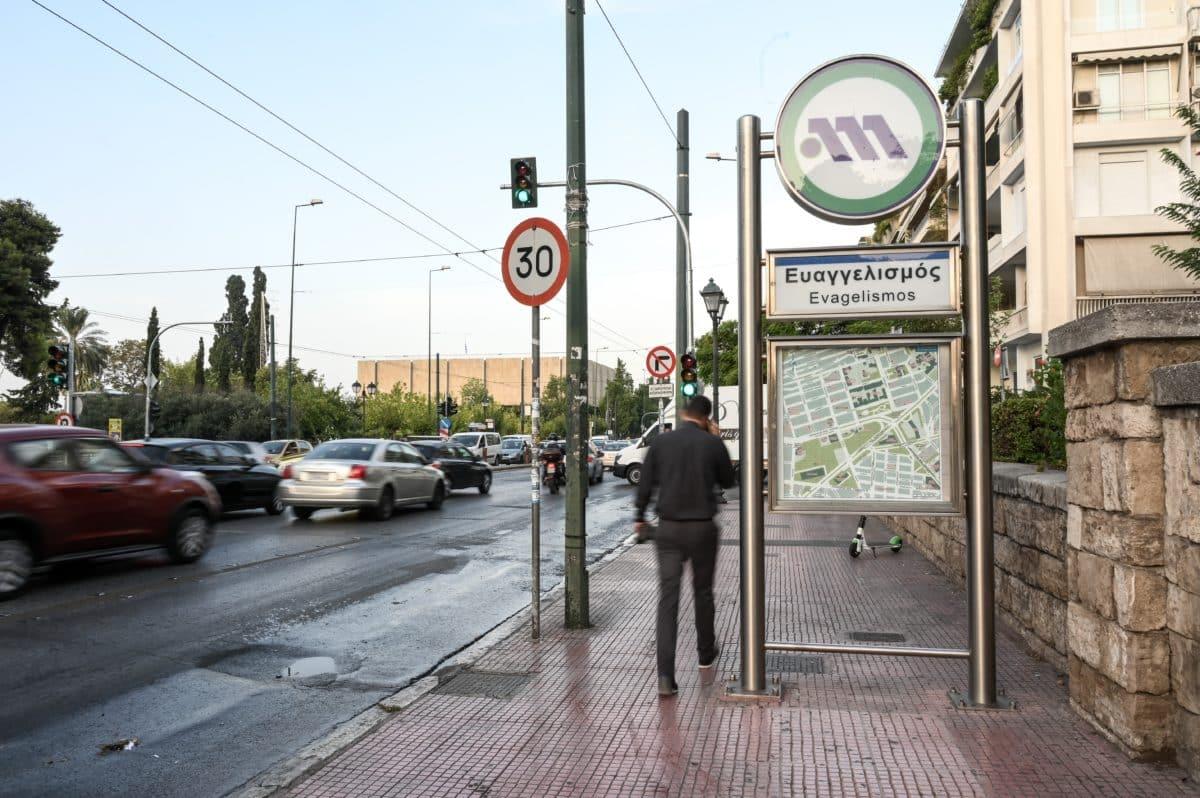 Μετρό Απεργία: Στάσεις εργασίας στις 28 και 29 Νοεμβρίου Μετρό αύριο 17 Νοεμβρίου Κλειστοί σταθμοί - Κλειστοί δρόμοι και κυκλοφοριακές ρυθμίσεις στην Αθήνα για την Επέτειο του Πολυτεχνείου