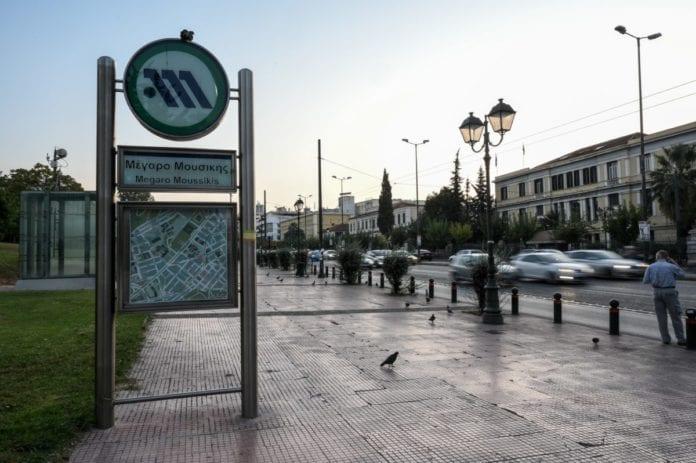 Τρόλεϊ Απεργία Μετρό 18 Φεβρουαρίου Ηλεκτρικός ΗΣΑΠ Λεωφορεία Τρόλει Τι ώρα κλείνει το μετρό στην Αθήνα 6/12 - Κλειστοί δρόμοι 6 Δεκεμβρίου λόγω της πορείας για την επέτειο δολοφονίας του Αλέξανδρου Γρηγορόπουλου Τι ώρα κλείνει το μετρό σήμερα 17/11 - Κλειστοί δρόμοι σήμερα και κυκλοφοριακές ρυθμίσεις στην Αθήνα - Πολυτεχνείο 2019