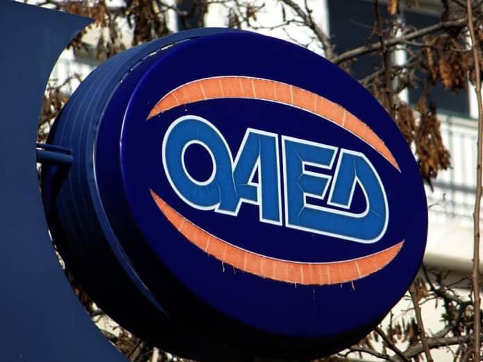 Παιδικοί σταθμοί ΟΑΕΔ: Προσλήψεις 91 ατόμων μέσω ΑΣΕΠ Προκήρυξη ΟΑΕΔ Επίδομα Ανεργίας Δεκεμβρίου 2019 Δώρο Χριστουγέννων Πληρωμή