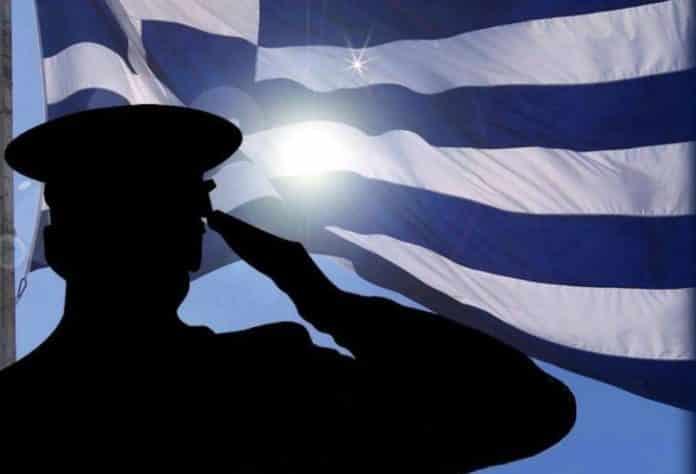 Έφεδροι Αξιωματικοί: Ποιοι προάγονται με τις Κρίσεις 2020 - Οι πίνακες Τακτικών Ετήσιων κρίσεων από το Συμβούλιο Προαγωγών - Στρατός Ξηράς 21 Νοεμβρίου: Ημέρα Ενόπλων Δυνάμεων - Η γιορτή στη Βέροια
