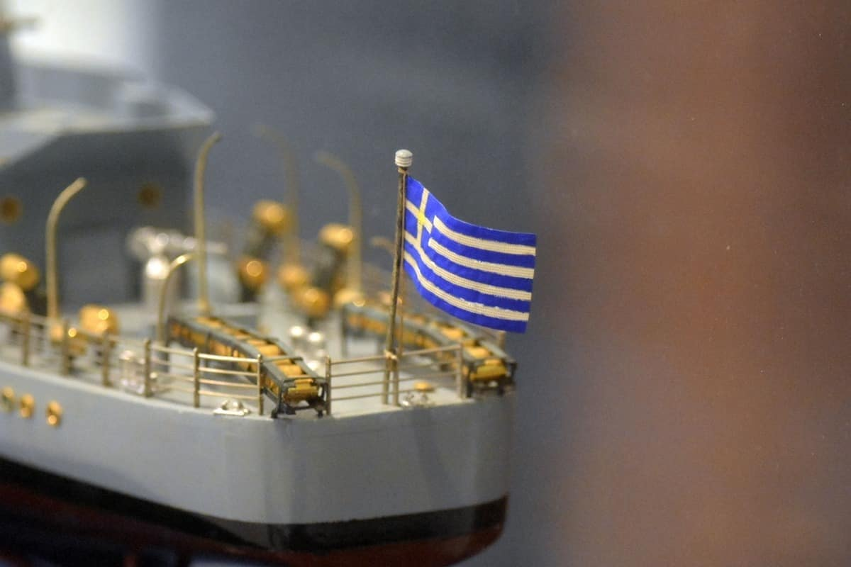 Βασιλείου Ένοπλες Δυνάμεις: Μειώθηκαν τα επίπεδα επιφυλακής Ταμείο Εθνικής Άμυνας Κρίσεις 2020: Σήμερα ο Αρχηγός Στόλου -Τι θα γίνει στο Στρατό Ξηράς Ημέρα Ενόπλων Δυνάμεων 21/11: Εντυπωσιακές εκδηλώσεις στην Αθήνα