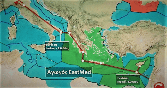 EastMed: Ο αγωγός που δημιουργεί τετελεσμένο υπέρ της Ελλάδας