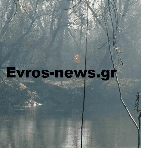 16η Μεραρχία: Νέα Ίμια στον Έβρο! Έστησαν τουρκική σημαία σε νησίδα οι Τούρκοι κλιμακώνοντας την προκλητικότητά τους εναντίον της Ελλάδας