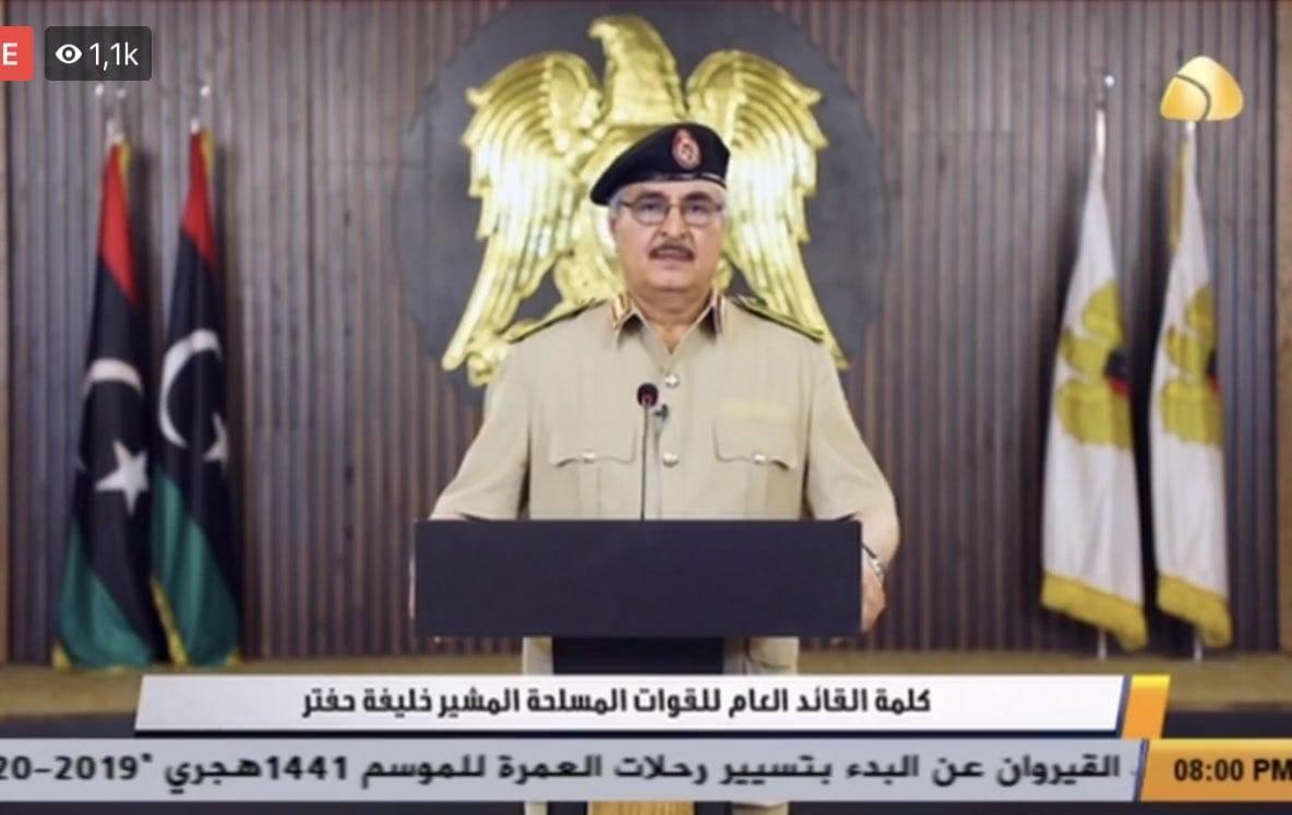 Λιβύη: Ο Χαφτάρ διέταξε τον στρατό να καταλάβει την Τρίπολη - ΕΚΤΑΚΤΟ