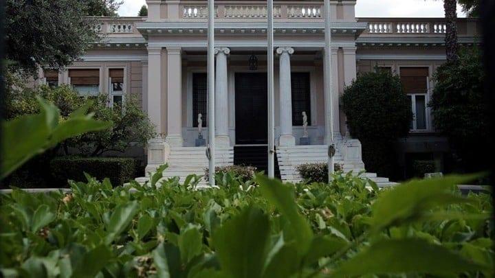 Ελλάδα - Τουρκία: Χλιαρή αντίδραση της κυβέρνησης στη νέα NAVTEX Ανασχηματισμός: Μετά την 1η Ιουλίου, λέει ο Γεραπετρίτης ΚΥΣΕΑ σήμερα 1/3 - SMS σε μετανάστες από την κυβέρνηση Σύσκεψη στο Μέγαρο Μαξίμου για το Μεταναστευτικό