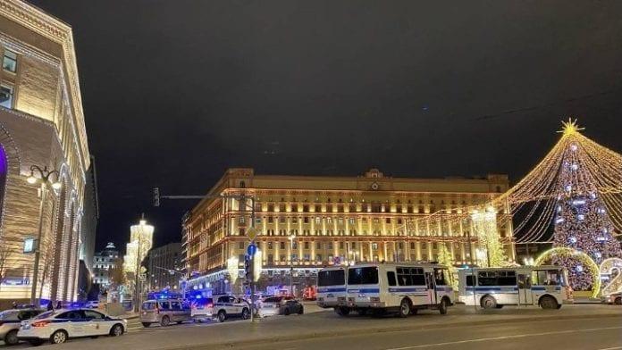 Μόσχα: Πυρά ενόπλου στην έδρα της ρωσικής υπηρεσίας ασφαλείας FSB - Τουλάχιστον ένας νεκρός υπάλληλος της υπηρεσίας σύμφωνα με πληροφορίες