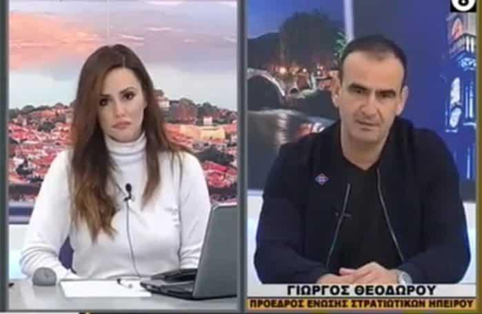 Συνδικαλιστής ΠΟΜΕΝΣ σε ρόλο Αρχιστράτηγου για ελληνοτουρκικά