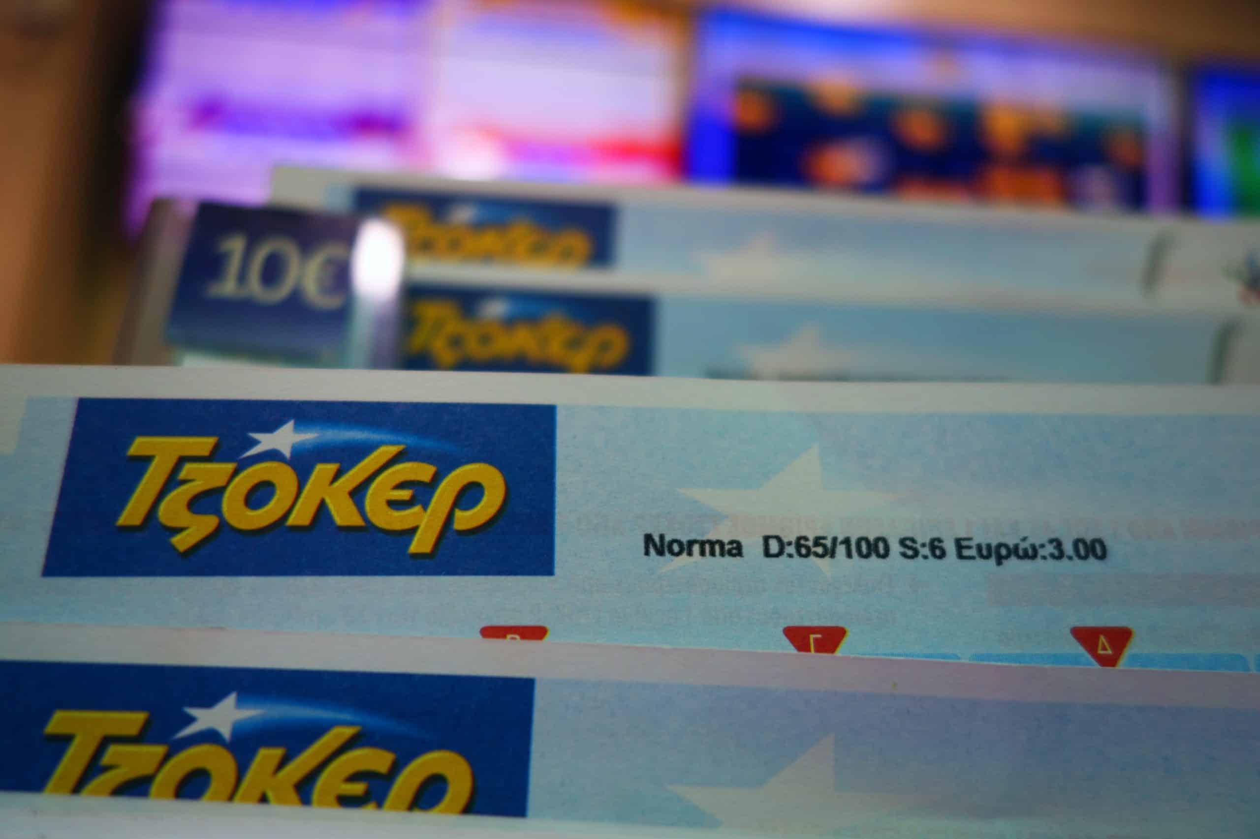 Κλήρωση Τζόκερ σήμερα 30/1 Αποτελέσματα Αριθμοί Νούμερα tzoker δίνουν απόψε €800.000 εκ στους νικητές της 1ης κατηγορίας του ΟΠΑΠ Τζόκερ Κλήρωση σήμερα 15/12 Αποτελέσματα Νούμερα Joker €2.70.000 δίνουν οι τυχεροί αριθμοί