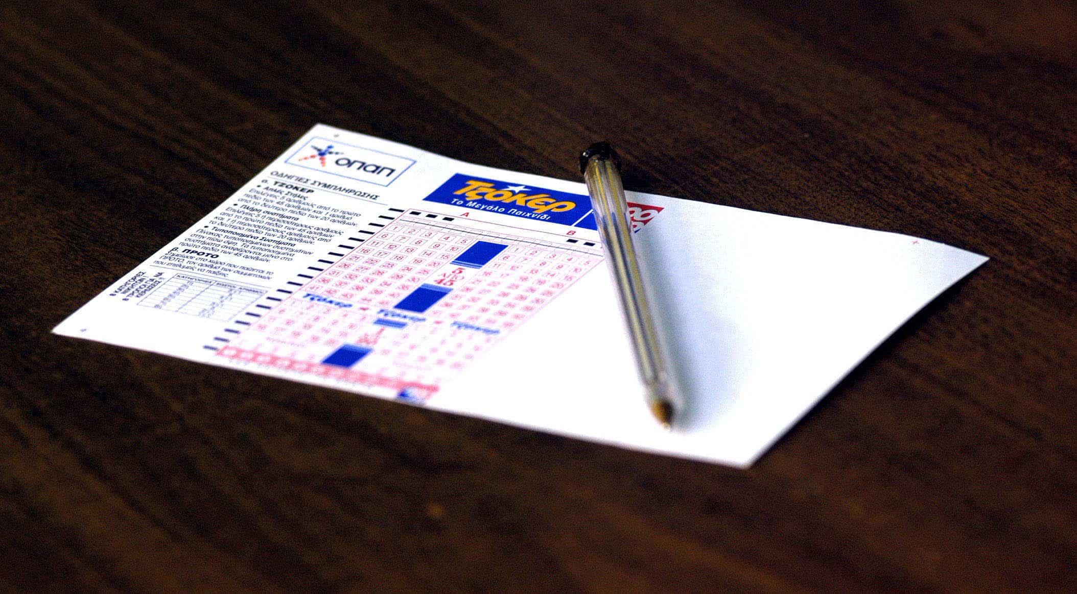 Κλήρωση Τζόκερ 21/6 Αποτελέσματα: Τυχεροί αριθμοί που ανέδειξε η κληρωτίδα σήμερα και κερδίζουν πάνω €2.000.000 - νούμερα ΠΡΟΤΟ Κλήρωση Τζόκερ σήμερα 19/1 Αποτελέσματα Αριθμοί Νούμερα tzoker Κλήρωση τζόκερ 12/12 για €2.000.000 Τυχεροί αριθμοί Joker Νούμερα