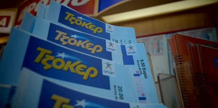 Τα αποτελέσματα από την Κλήρωση Τζόκερ σήμερα 4/8 - Ποιοι ήταν οι τυχεροί αριθμοί και τα νούμερα που έβγαλε η κληρωτίδα σε tzoker και ΠΡΟΤΟ αποτελέσματα Κλήρωση Τζόκερ 31/5/2020 ΤΖΑΚ ΠΟΤ - Δείτε τα νούμερα tzoker που ανέδειξε η κληρωτίδα - Οι Αριθμοί ΠΡΟΤΟ του ΟΠΑΠ Τζόκερ 31/5 Αποτελέσματα: Τυχεροί αριθμοί - Δείτε τα νούμερα tzoker που ανέδειξε η κληρωτίδα σήμερα και κερδίζουν πάνω από €9.000.000 Τζόκερ σήμερα 8/3/20 Αποτελέσματα: Αυτοί είναι οι τυχεροί αριθμοί Κλήρωση τζόκερ 29/12 ΤΖΑΚ-ΠΟΤ - Μυθικό ποσό για τις 2 Ιανουαρίου Τζόκερ Κλήρωση σήμερα 22/12 Αποτελέσματα αριθμοί Νούμερα Joker Τζόκερ Κλήρωση σήμερα 12/12 Αποτελέσματα Νούμερα Joker €2.00.000 δίνουν οι τυχεροί αριθμοί tzoker στους τυχερούς της πρώτης κατηγορίας