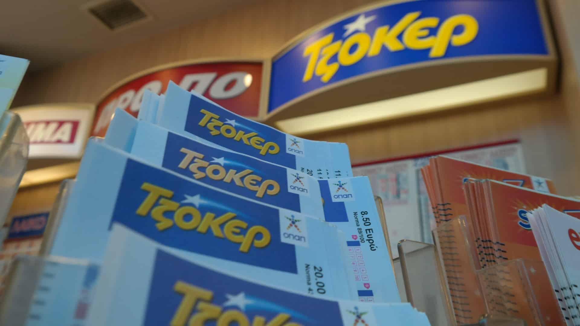Κλήρωση Τζόκερ σήμερα 29/12 €6,5 εκ Χρυσοί αριθμοί νούμερα joker Κλήρωση Τζόκερ σήμερα 29/12 Αποτελέσματα - Αριθμοί, Νούμερα tzoker Κλήρωση Τζόκερ σήμερα 29/12 Αποτελέσματα - Αριθμοί, Νούμερα tzoker Κλήρωση Τζόκερ σήμερα 29/12 Τζόκερ Κλήρωση 8/12 Αποτελέσματα Tzoker τυχεροί αριθμοί