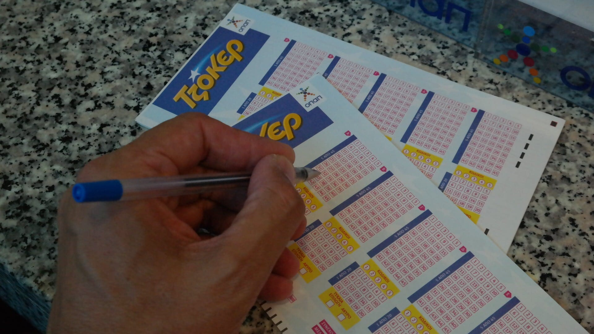Κλήρωση τζόκερ live σήμερα 2/1 Τζόκερ κλήρωση €6,5 δίνουν σήμερα 29/12 oi Αριθμοί Tzoker Νούμερα Joker