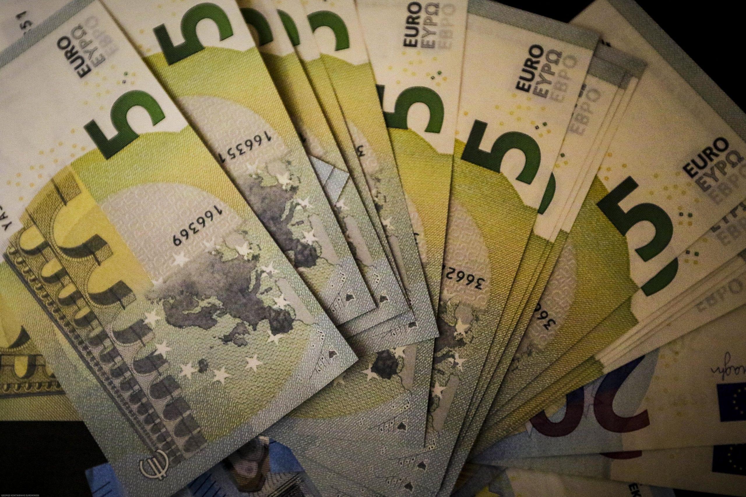Μπήκε το Α21 στα ΑΤΜ - Κοινωνικό εισόδημα αλληλεγγύης ΚΕΑ Πληρωμή ΚΕΑ Μαρτίου 2020 Πληρωμή - Ελάχιστο Εγγυημένο Εισόδημα Κοινωνικό μέρισμα 2019 - Επίδομα θέρμανσης: Ξεκίνησε η πληρωμή Κοινωνικό Μέρισμα 2019: Πότε μπαίνει στους τραπεζικούς λογαριασμούς - Ποιοι είναι οριστικά οι Δικαιούχοι - Πώς κάνετε αίτηση στο koinonikomerisma.gr