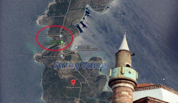 Τουρκική προβοκάτσια: Έβαλαν τζαμί στο Φαρμακονήσι
