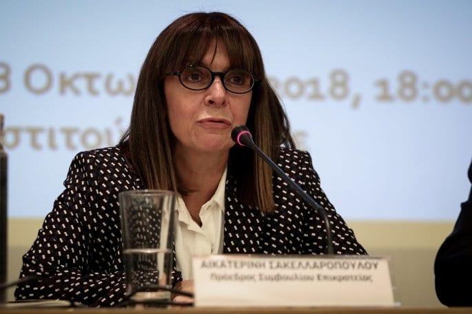 Κατερίνα Σακελλαροπούλου για Πρόεδρος Δημοκρατίας