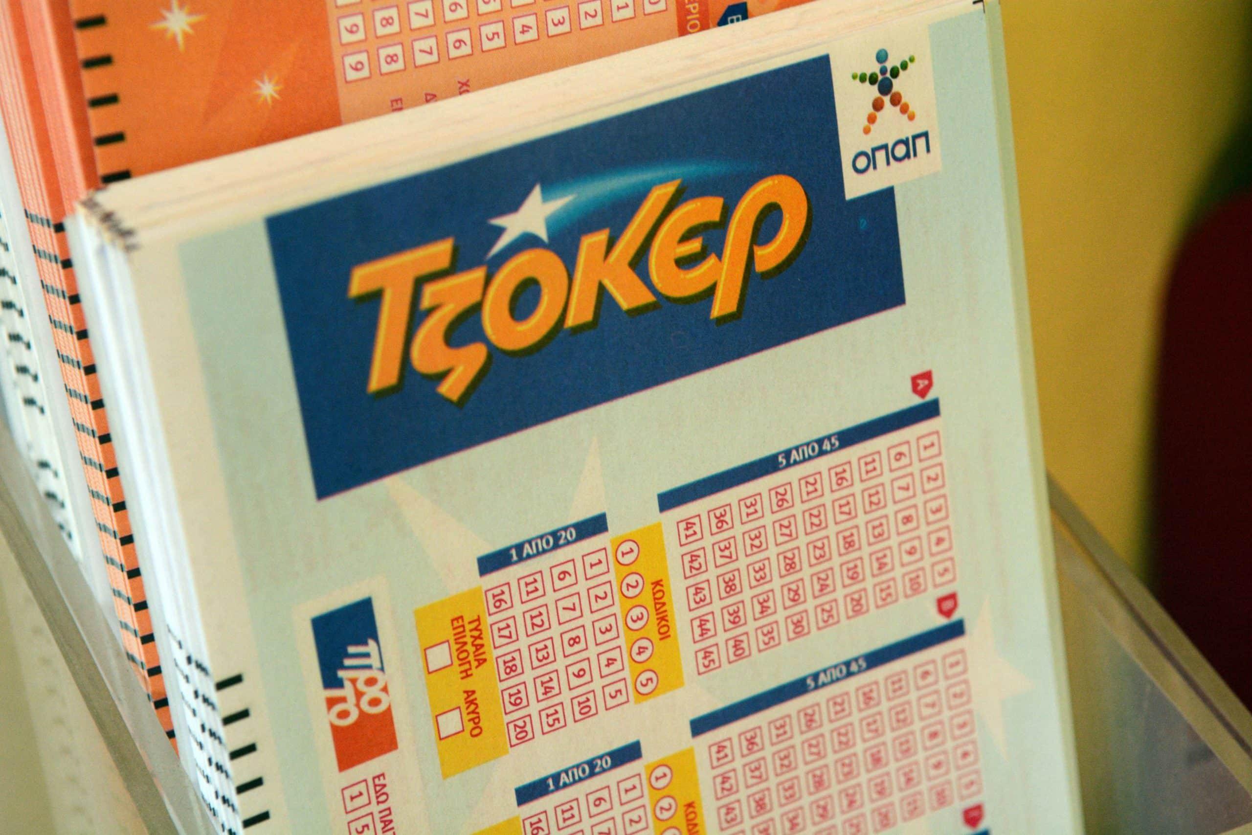 Κλήρωση Τζόκερ 10 Μαϊου €4.200.000 μοιράζουν οι τυχεροί αριθμοί Κλήρωση Τζόκερ σήμερα 15/3 Αναβάλεται λόγω COVID-19