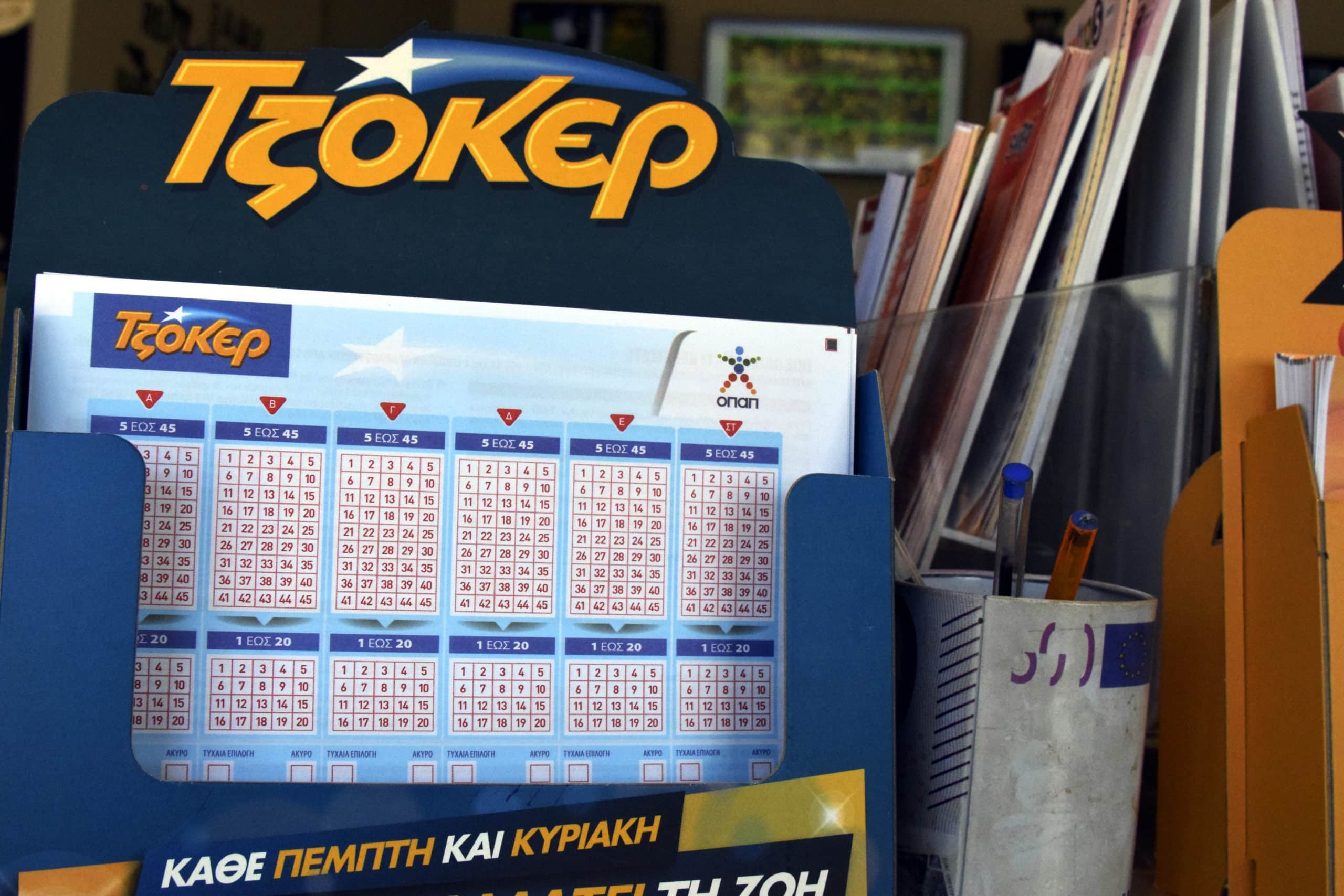 Τζόκερ σήμερα 16/2 Αποτελέσματα: €4,1 εκ δίνουν οι τυχεροί αριθμοί Κλήρωση Τζόκερ σήμερα 23/1 €1.300.000 δίνουν οι αριθμοί νούμερα Joker