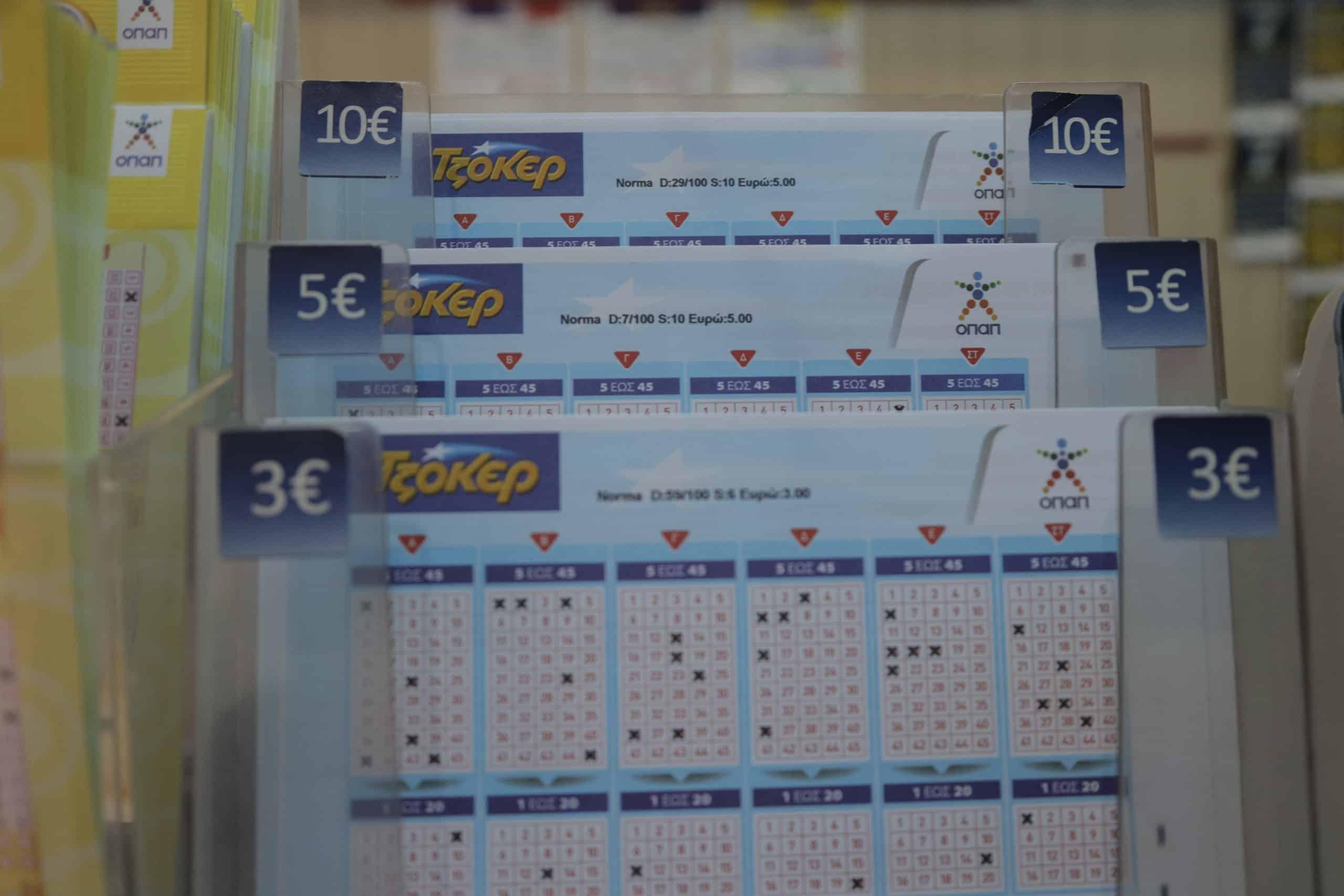 Κλήρωση τζόκερ σήμερα 12/1 €1.100.000 δίνουν οι αριθμοί νούμερα Joker