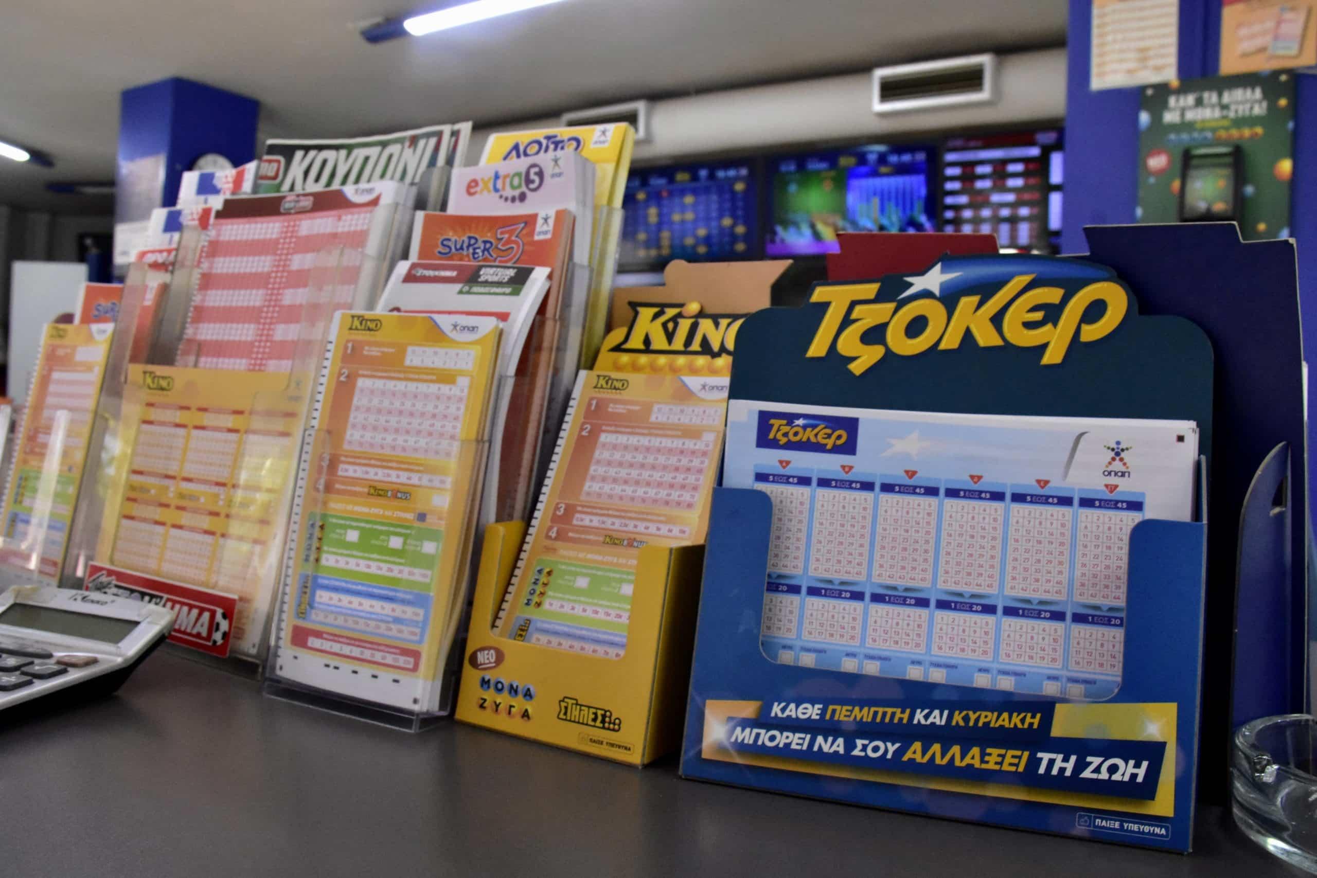 Κλήρωση Τζόκερ 7/7 Αποτελέσματα - Τυχεροί αριθμοί Ποια Νούμερα ανέδειξε σήμερα η κληρωτίδα του ΟΠΑΠ για το Joker Κλήρωση Τζόκερ 28/5 Αποτελέσματα Τυχεροί αριθμοί tzoker - Δείτε τα νούμερα που ανέδειξε η κληρωτίδα σήμερα και κερδίζουν πάνω από €8.000.000 Κλήρωση Τζόκερ 7/5 €4.050.000 Πότε ανοίγουν τα πρακτορεία ΟΠΑΠ