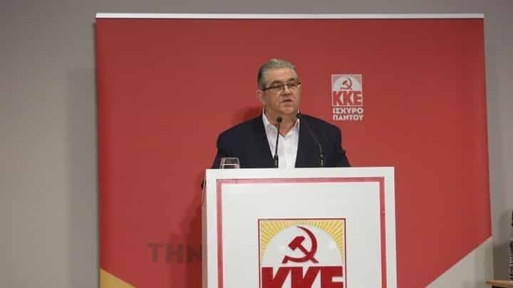 Ανησυχεί ο ΓΓ του ΚΚΕ Δημήτρης Κουτσούμπας για την προώθηση της επιλογής συμβιβασμού με την Τουρκία, σύμφωνα με δηλώσεις του