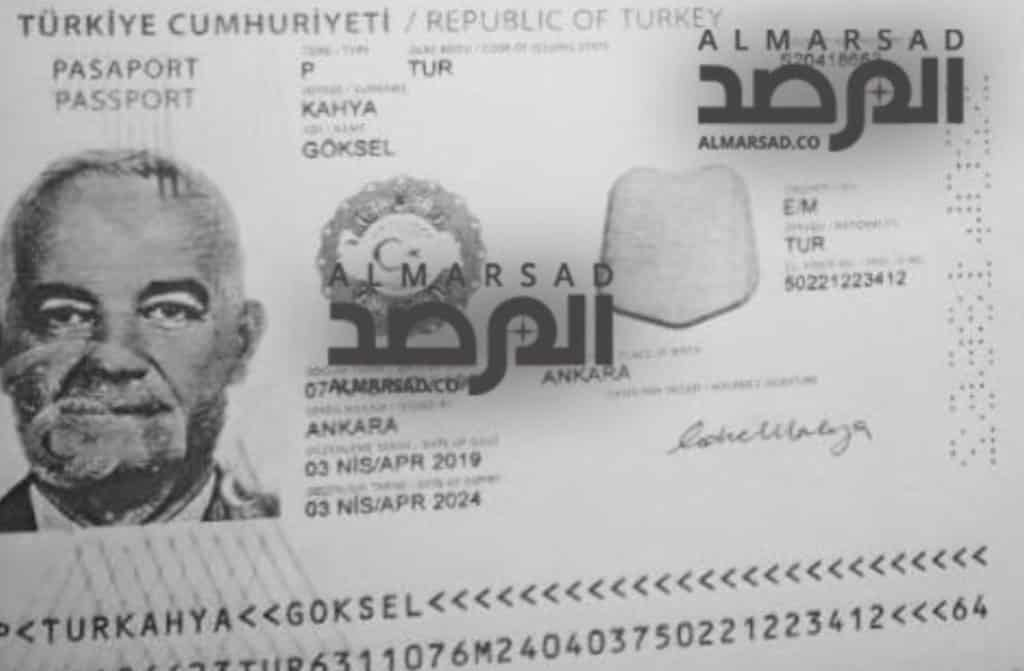ΜΟΕ: Επικεφαλής Τούρκος υποπτέραρχος που έδρασε στην Λιβύη