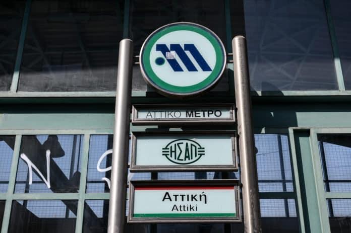 Απεργία ΜΜΜ 18 Φεβρουαρίου: Δεν θα ισχύει ο δακτύλιος στην Αθήνα