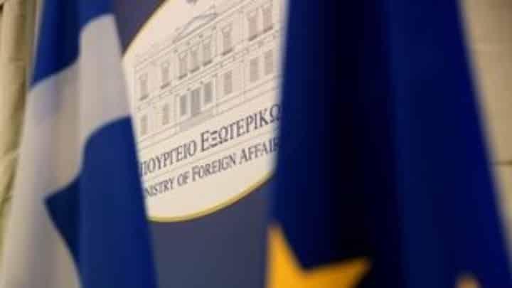 Οτσαλάν υποκλοπές Ελληνοτουρκικός διάλογος NAVTEX ΥΠΕΞ: «Καπάρωσαν» πόστα σε πρεσβείες πριν ανακοινώσουν τις θέσεις -Τα ευτράπελα στην Βασιλίσσης Σοφίας, δεν λένε να κοπάσουν. Έβρο διάβημα άγκυρα ΥΠΕΞ σε Ερντογάν: Η παρανομία δεν παράγει δίκαιο - Τι απαντά ο εκπρόσωπος του υπουργείου Εξωτερικών στο παραλήρημα του Ταγίπ Ερντογάν