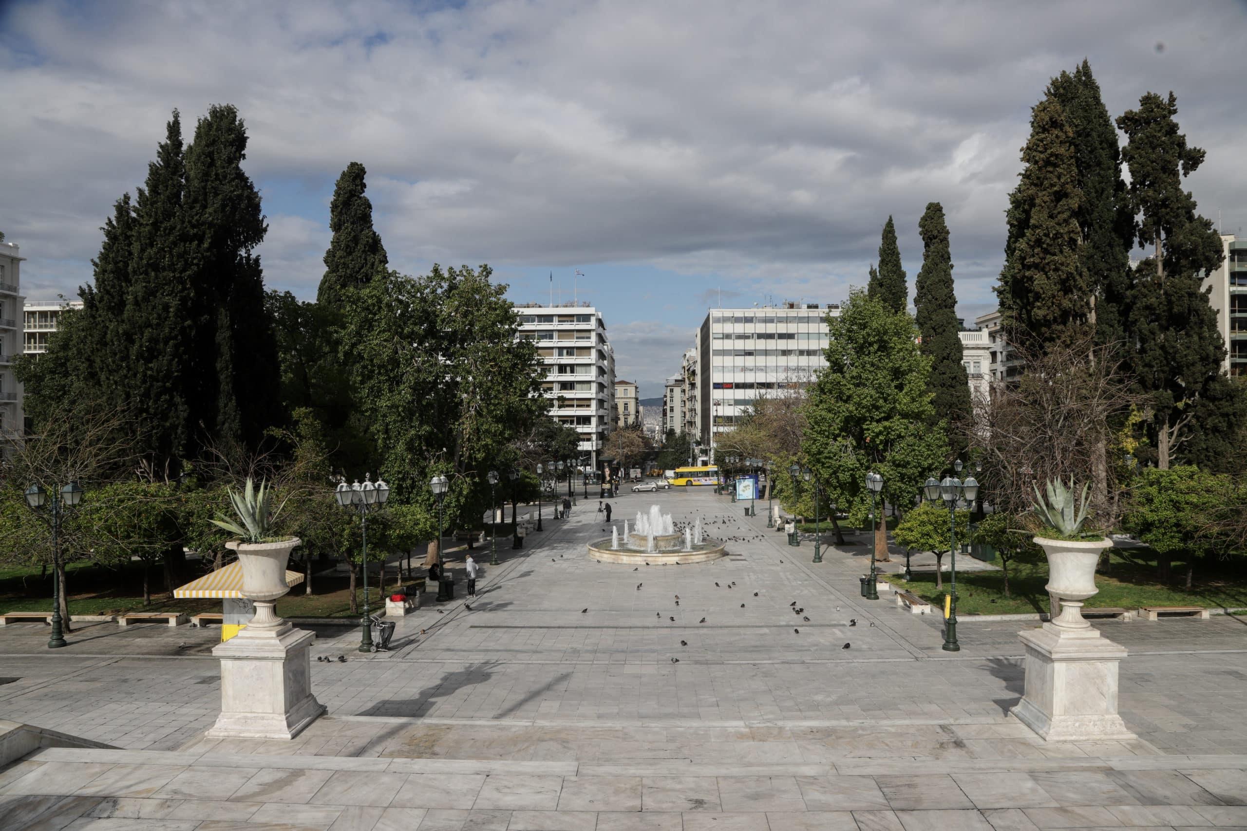 Προκήρυξη για 400 θέσεις εργασίας - Δήμος Αθηναίων