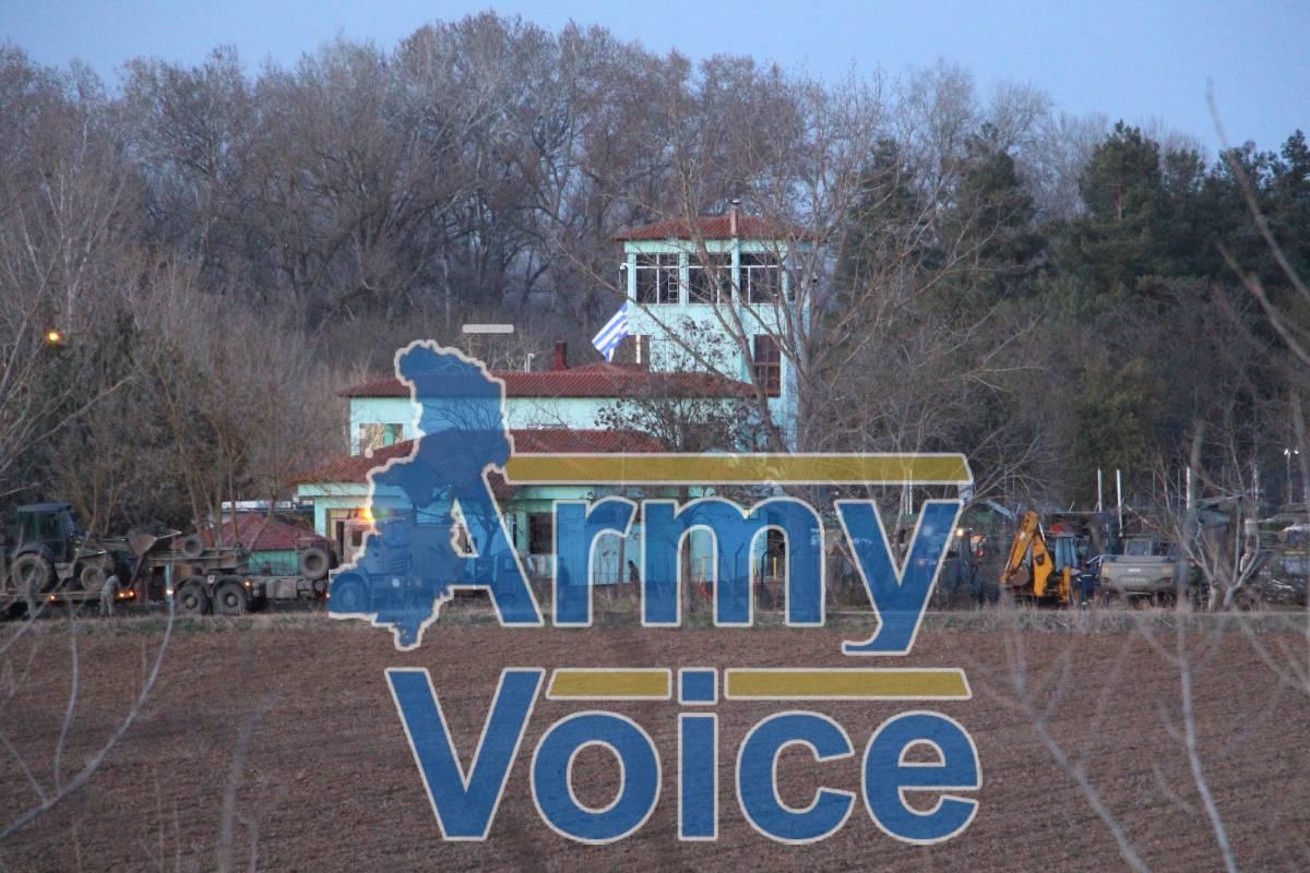ΠΟΕΣ - Έρχεται επίδομα για στρατιωτικούς στον Έβρο Έβρος: Μάχη με τους κοριούς δίνουν στελέχη στην 16η Μεραρχία Έβρος: Το Armyvoice.gr στην πρώτη γραμμή