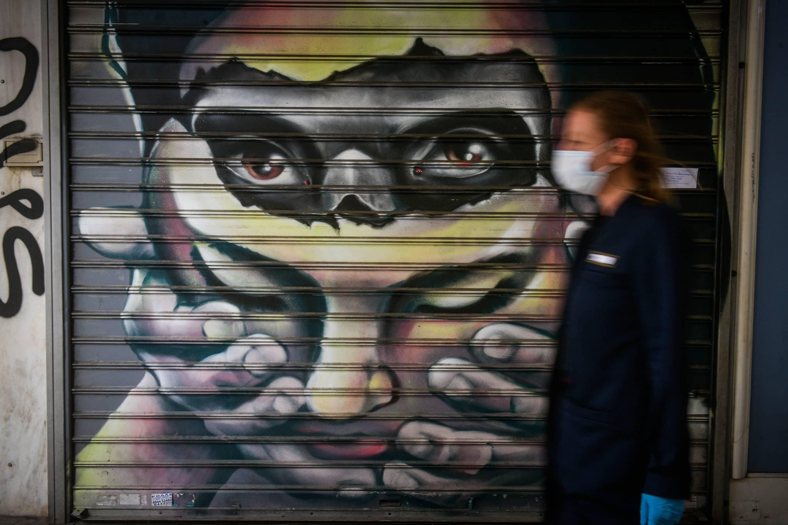Ελλάδα εγκληματικότητα την εποχή του Covid-1