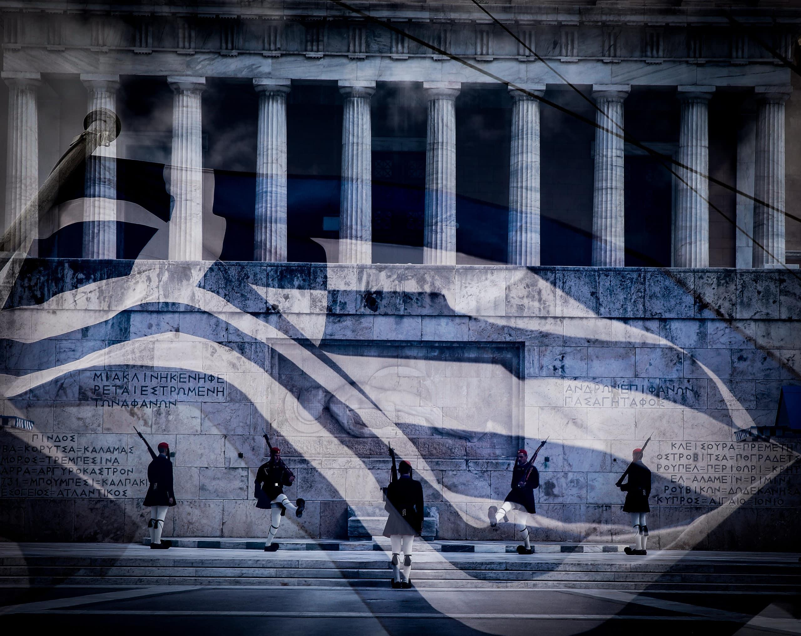 Χρόνια Πολλά Ελλάδα «Ελευθερία ή Θάνατος» 25η Μαρτίου