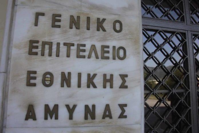 Άσκηση ΠΑΡΜΕΝΙΩΝ 2020 - Αναβολή ανακοίνωσε το ΓΕΕΘΑ Νεκρός ο ΕΠΟΠ αλεξιπτωτιστής - Επιβεβαιώνει το ΓΕΕΘΑ τις πληροφορίες που δημοσίευσε το Armyvoice.gr για το δυστύχημα στις ειδικές δυνάμεις Κορονοϊός: ΕΚΤΑΚΤΑ ΜΕΤΡΑ ΓΕΕΘΑ στις Ένοπλες Δυνάμεις Δυνάμεις: Τι αλλάζει από σήμερα 1 Ιουνίου ΓΕΕΘΑ: Κρούσμα σε ένα στέλεχος στο 401 Στρατιωτικό νοσοκομείο ΟΒΑ Προκήρυξη 2020: Παρατείνεται η προθεσμία υποβολής ΓΕΕΘΑ: Αυτά είναι τα μέτρα κατά του Covid-19 που έλαβαν οι Ένοπλες Δυνάμεις για την διασφάλιση των στελεχών και της δημόσιας υγείας Θερμομετρήσεις στα στρατόπεδα ανακοίνωσε το ΓΕΕΘΑ