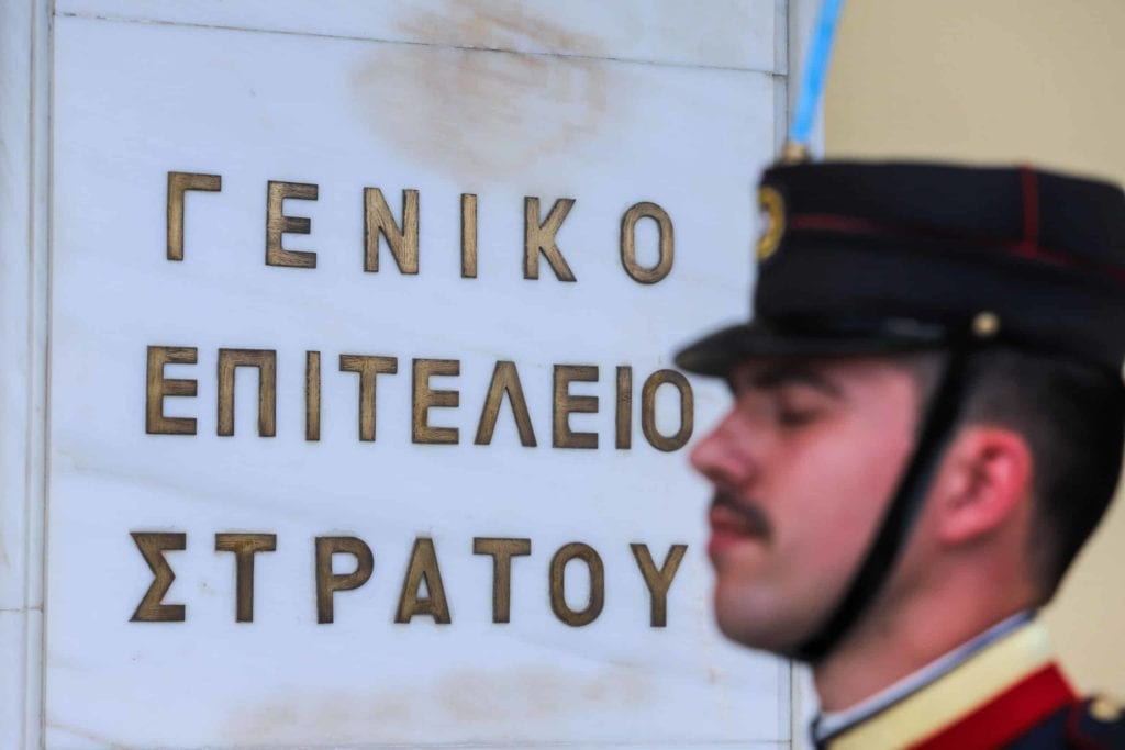ΗΕΕ Στρατός Ξηράς: Παρολίγον τραγωδία στρατιώτης τραυμάτισε 2 στρατιώτες Κορονοϊός: αξιωματικός θετικός στο στρατηγείο της 98 ΑΔΤΕ Στρατός Ξηράς: Καλεί στρατιώτες για κατάταξη 2020 Ε/ΕΣΣΟ - Ανακοίνωση του Γενικού Επιτελείου Στρατού - Πού πρέπει να παρουσιαστούν 71 Ταξιαρχία: Υπολοχαγός τραυματίστηκε με το υπηρεσιακό του όπλο ΕΜΘ ΓΕΣ ΠΟΕΣ ΗΕΕ λεωφορεία ΟΒΑ Στρατός Ξηράς: Αυτοί είναι οι 355 που καλούνται Άδειες στρατιωτών: Πόσες μέρες παίρνουν και πότε Στρατός Ξηράς μεταθέσεις συνταγματαρχών Στρατηγός ζήτησε ΤΑΜΣ ουλαμού εν μέσω Covid-19
