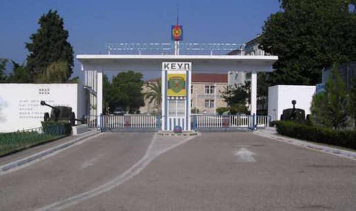 Στρατός Ξηράς: Επισφαλή τα μέτρα για Κορονοϊό στο ΚΕΥΠ