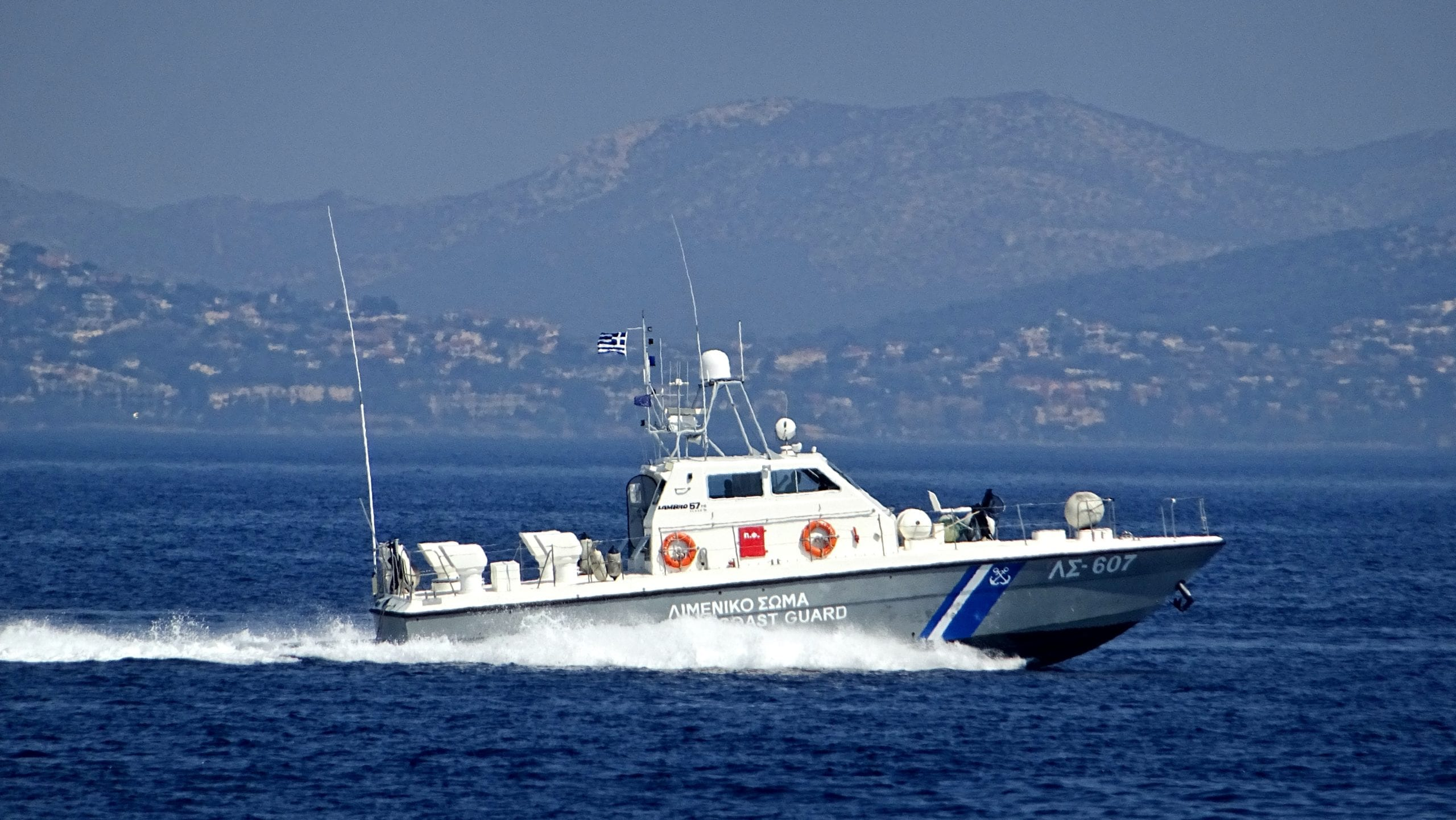 Ομοσπονδία Λιμενικών: Τι ζητούν για ασφαλιστικό και συντάξιμα έτη Επεισόδιο στα Ίμια: Ανακοίνωση Λιμενικού μετά από 24 ώρες - Επιβεβαιώνει την παρενόχληση και την πρόκληση ζημιών στο ελληνικό σκάφος Η Τουρκία επιχειρεί νέα Ίμια με αφορμή την έρευνα και διάσωση στην περιοχή ανάμεσα Κάπραθο και Χάλκη - Τι συνέβη κατά τη διάρκεια της νύχτας Κως: Τουρκική ακταίωρος εμβόλισε σκάφος του Λιμενικού 11/3