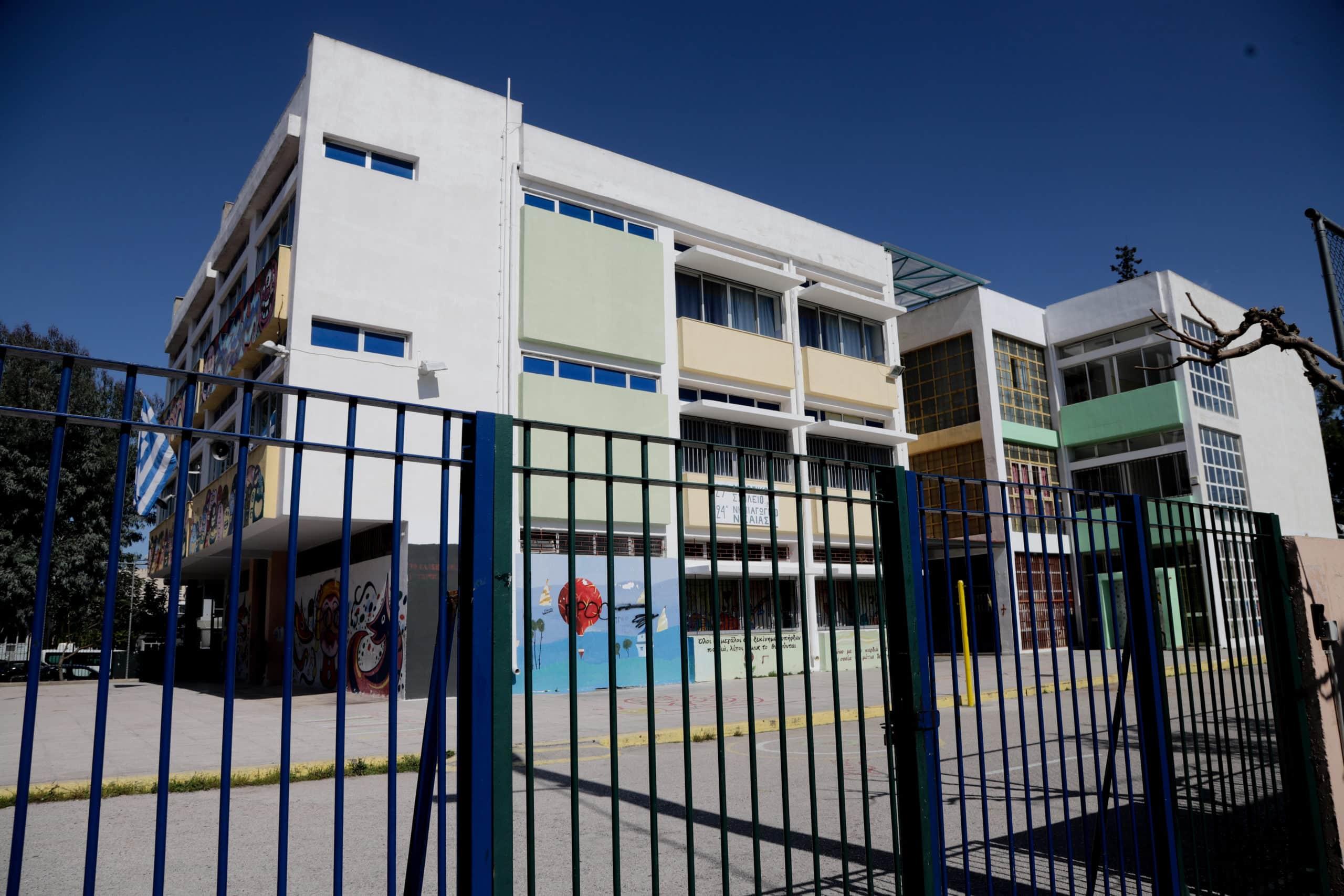 Σχολεία: Πότε ανοίγουν Τα πιθανά σενάρια - Κορονοϊός
