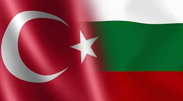Βουλγαρία - Τουρκία