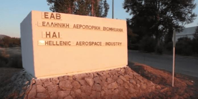 ΕΑΒ Πολεμική Αεροπορία ΕΑΒ: 3D εκτυπωτές και μάσκες κατά κορονοϊού
