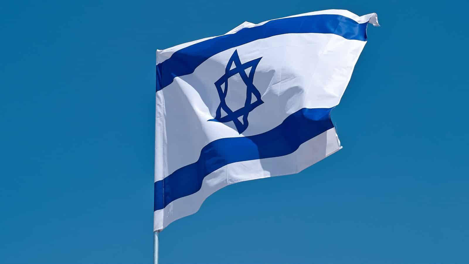 Ισραήλ: Μυστικές υπηρεσίες θα συλλέγουν προσωπικά δεδομένα