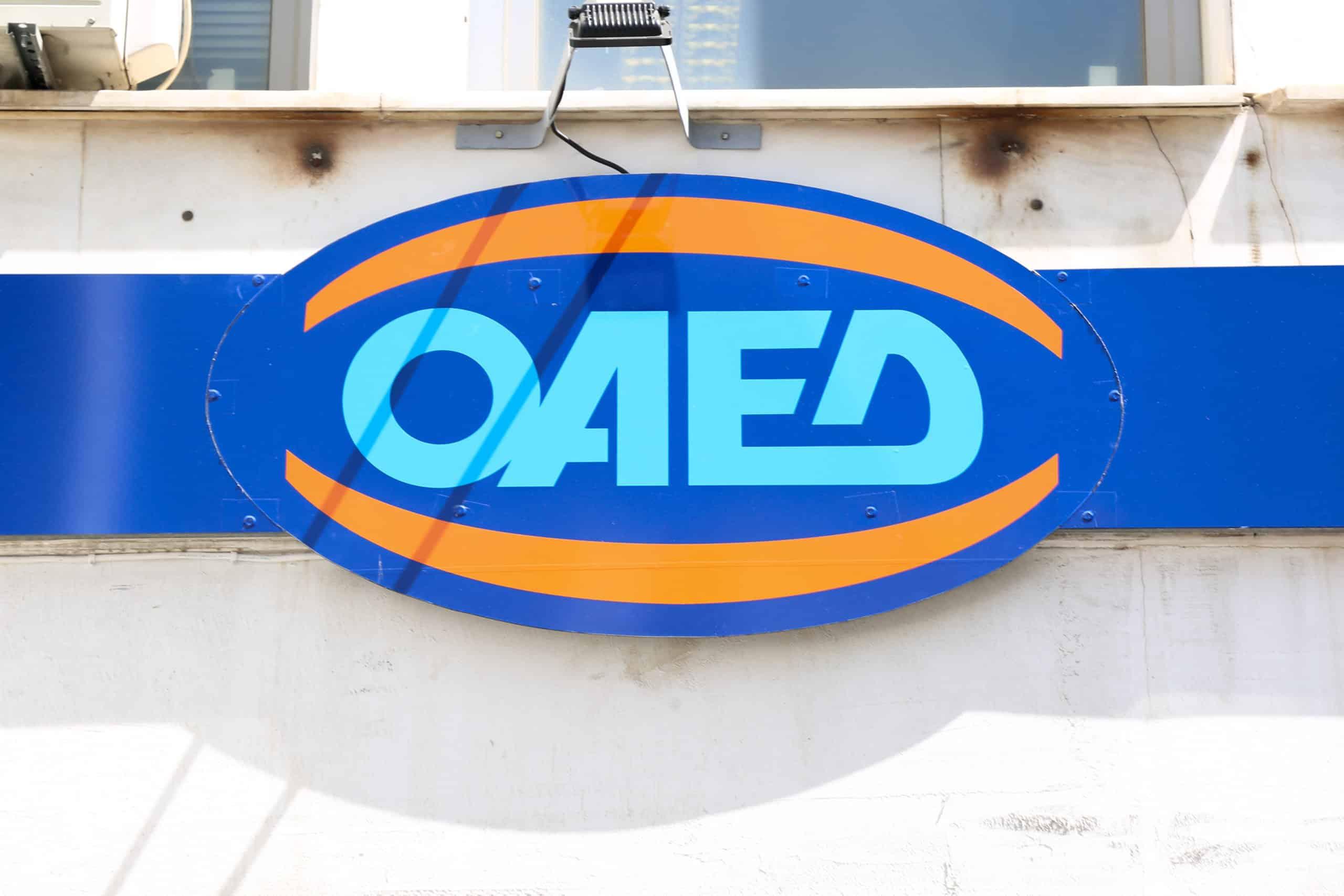 Κοινωφελής ΟΑΕΔ Αποτελέσματα oaed.gr για 36.500 θέσεις ΕΔΩ ΟΑΕΔ: Ηλεκτρονικά η δήλωση παρουσίας των ανέργων