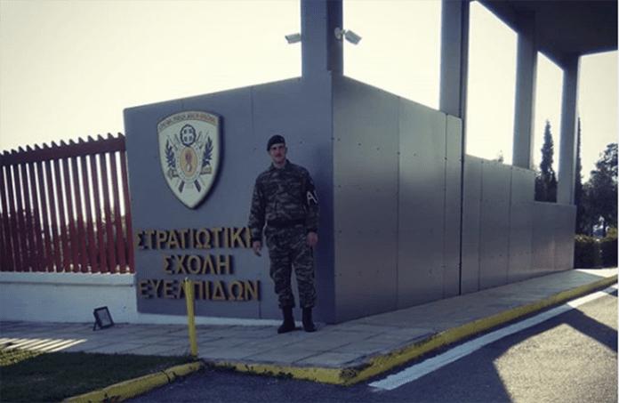 καραντίνα ΣΣΕ Σχολή Ευελπίδων: Τι αλλάζει στην επιλογή για Όπλα και Σώματα Πάσχα 2020: Το επικό γλέντι στη Σχολή Ευελπίδων